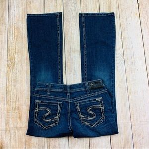 Silver Jeans Aiko Super Stretch Mid Bootcut Jeans